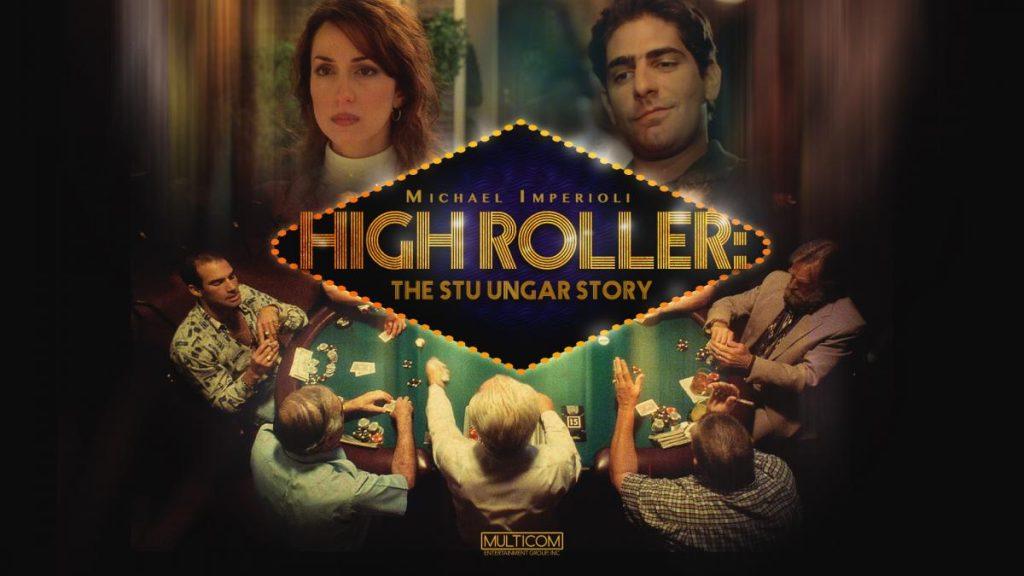 High Roller: The Stu Ungar Story ภาพยนตร์เกี่ยวกับคาสิโน น่าดู